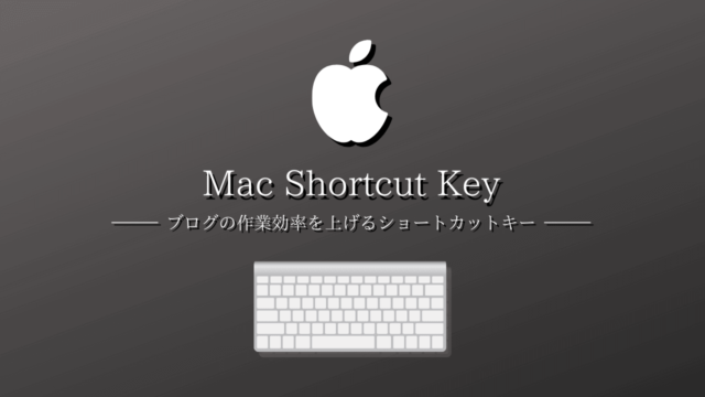 Mac shortcut key